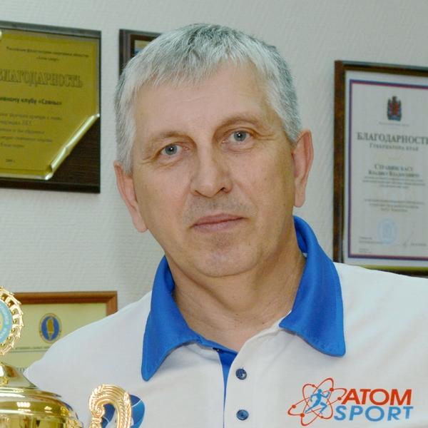 Стравинскас Владик Владосович